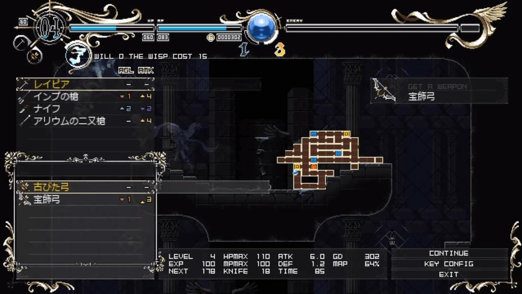 Voici un aperçu des composantes metroïdvania de Deedlit in Wonder Labyrinth